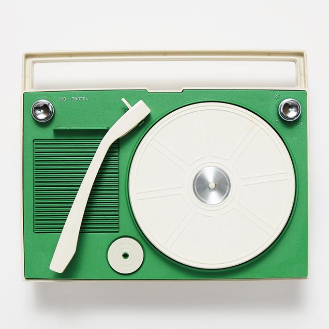 Plastten Reviews Vinyl Plattenspieler